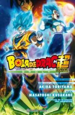 BOLA DE DRAC BROLY (NOVEL·LA)